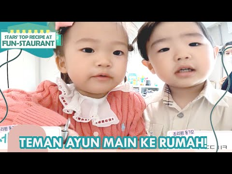 Teman Ayun Main Ke Rumah! |Fun-Staurant|SUB INDO|210618 Siaran KBS World TV|