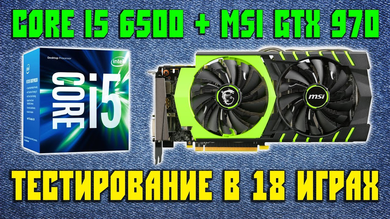 Buy used like new: msi geforce gtx 970 gaming 100me with fast shipping and top-rated customer service. Newegg shopping upgraded ™.