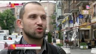 Зарплаты украинцев и Политика президента Украины Порошенка П