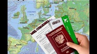 видео Медицинская страховка для выезда за границу