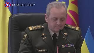 """Лента новостей на """"Новороссия ТВ"""" 7 марта 2019 года"""