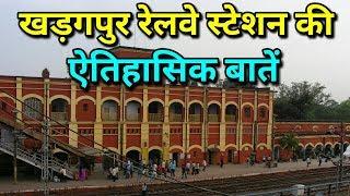 History of Kharagpur Railway Station