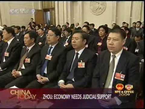 ZHOU YONGKANG:ECONOMY NEEDS JUDICIAL SUPPORT