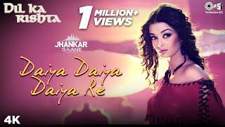 Daiya Daiya Daiya Re Jhankar Dil ka Rishta Alka Yagnik Aishwarya Rai Bachchan, Arjun R al.mp3