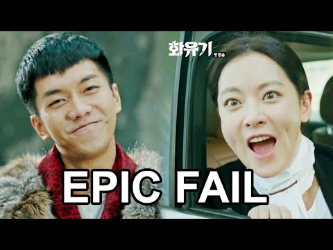HWAYUGI Funny And Epic Fail Scenes