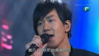 JJ Lin 林俊杰-第几个100天 Star Awards 红星大奖2010 2010-04-25