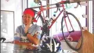 サイクリング~、 ブル~ス~