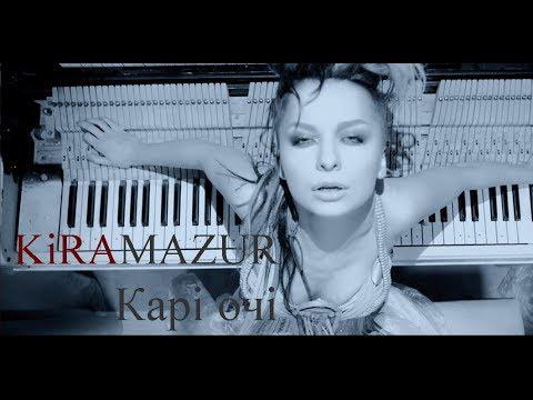 KiRA MaZUR - Карі очі