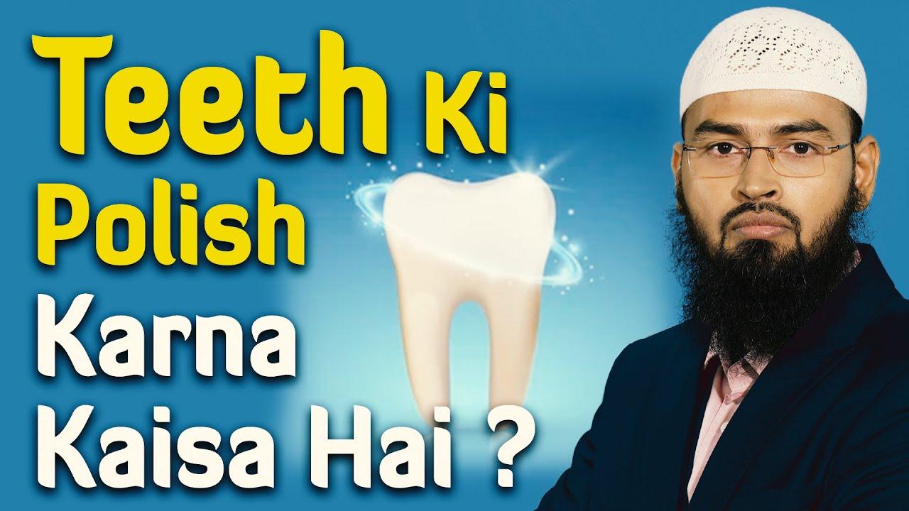 Teeth Danto Me Cap Ya Clips Lagana Kya Sahih Hai By Adv  Faiz Syed