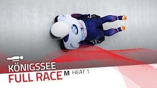 KÖnigssee | BMW IBSF World Cup 2016/2017 - Men's Skeleton Heat 1 | IBSF Official