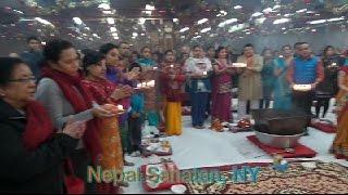 Chaitra Mahastami 2015, Divya Dham Mandir  NY