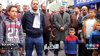مسيرات ووقفات احتجاجية في بعض المحافظاتِ رفضا لقرارات الحكومة بشأن رفع الأسعار - (30-3-2018)