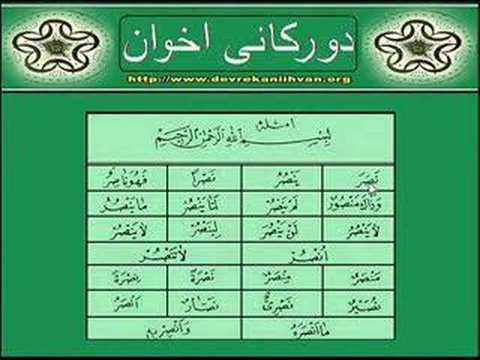 arapca öğreniyorum emsile 1. bölüm