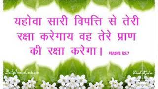 Tor bina prabhu....sadri christan lyrics song