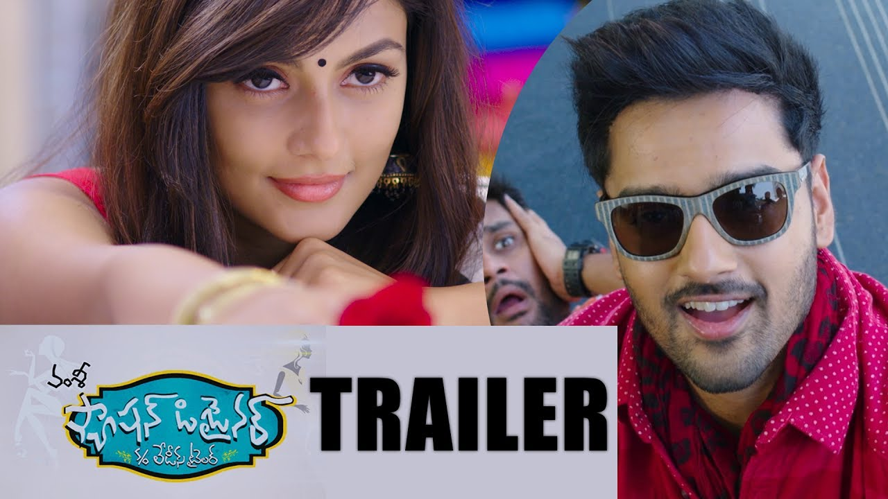 Fashion Designer S O Ladies Tailor New Trailer Director Vamsy Sumanth Ashwin Anisha Ambrose Youtube