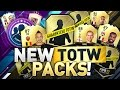 NEW IN FORM PACKS!!