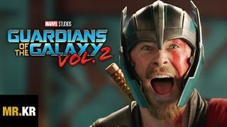 Guardians of the Galaxy Vol. 2 - (Thor: Ragnarok Style)