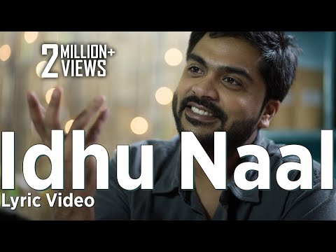 Idhu Naal - Lyric Video | Achcham Yenbadhu Madamaiyada | A R Rahman | Lyric Video