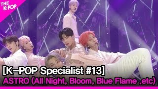 ASTRO (All Night, Bloom, Blue Flame .etc) [The K-POP Specialist #13]