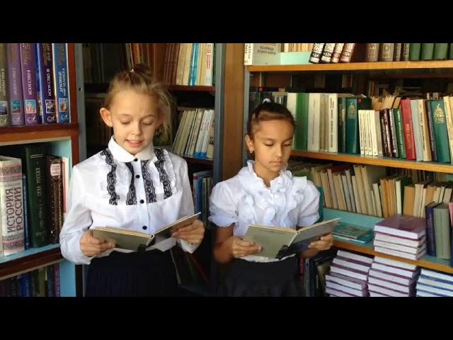 Изображение предпросмотра прочтения – «Школа 8» читают произведение «Лес осенью» И.С.Тургенева