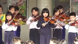 20170330兒童節慶祝大會-弦樂團表演(A弦協奏曲+龍貓)