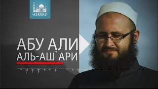Анонс: аудио-уроки по книге «Аль-Мухтар лиль-фатуа», имама Абдуллаха ибн Махмуда аль-Мусыли