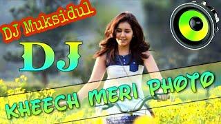 Keech Meri Photo Dj Song 2019 Mix By Dj Muksidul Dj Rakib Dj Kawsar Dj Rokon Dj Akter FK Music