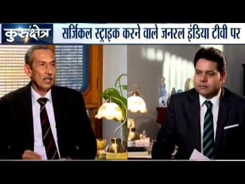 Lt Gen (retd) DS Hooda on India TV (Full Interview)