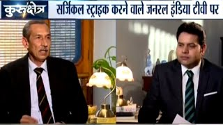 Lt Gen (retd) DS Hooda on India TV (Full Interview)