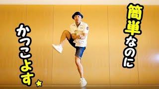 ロックダンスの基本ステップ「ウィッチウェイ」やり方 初心者でも覚えやすい練習方法