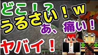 【マインクラフト】暴言連発!スーパー字幕タイムで大喧嘩w【ワラクラ】3