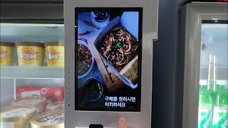 무인 냉동냉장 쇼케이스…