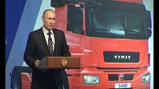 Владимир Путин в Набережных Челнах