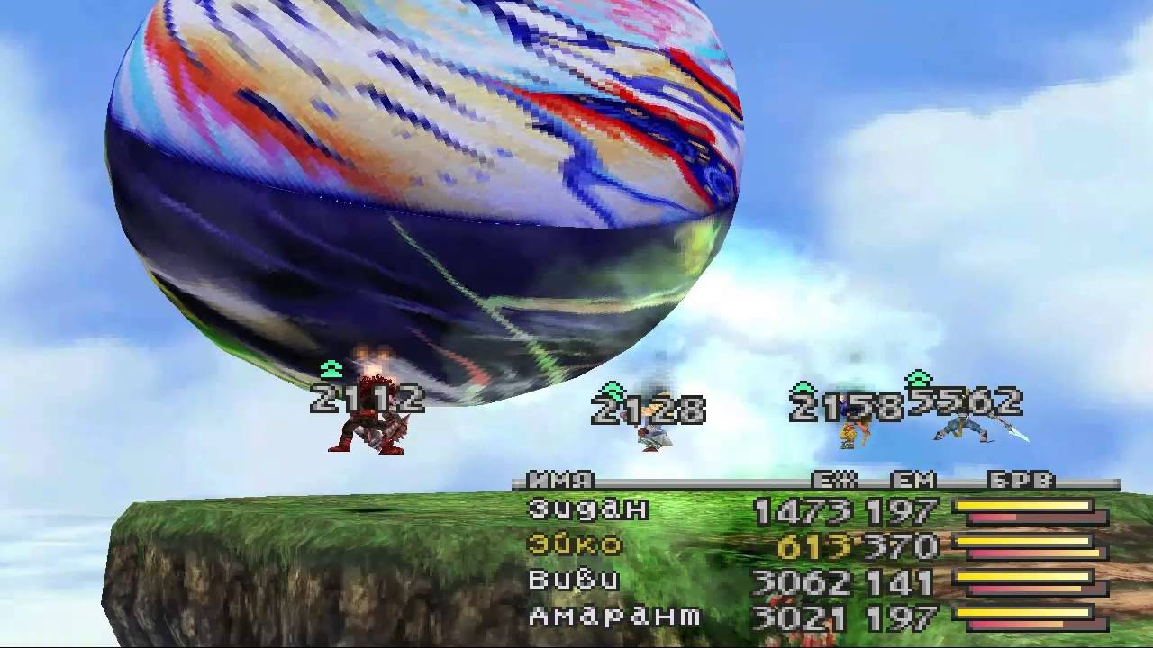 Final Fantasy IX 20 Chocobos Air Garden Mognet Central