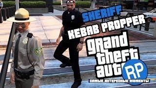 Sheriff Kebab Propper в большом городе GTA V RP #3 (самые интересные моменты)