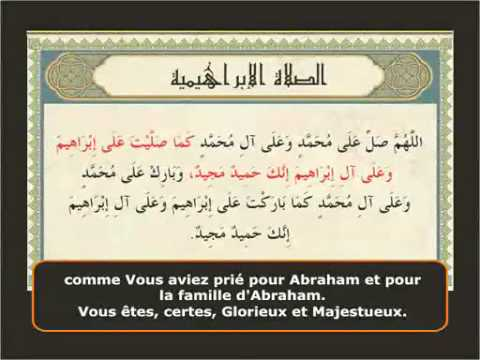 Exceptionnel La prière dite AL-IBRAHIMIYYA.mp4 - YouTube ON89
