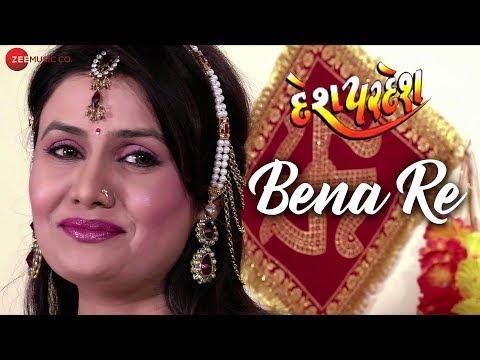 Bena Re   Desh Pardesh   Sadhana Sargam   Maulik Mehta & Rahul Munjariya