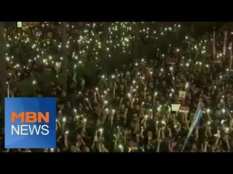 [MBN 오늘의 빅픽처] 임을 위한 행진곡 / 61억 현금 매입