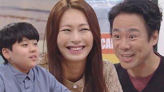 정애연♡김홍표, 구본준에 결혼 허락에 행복한 미소!