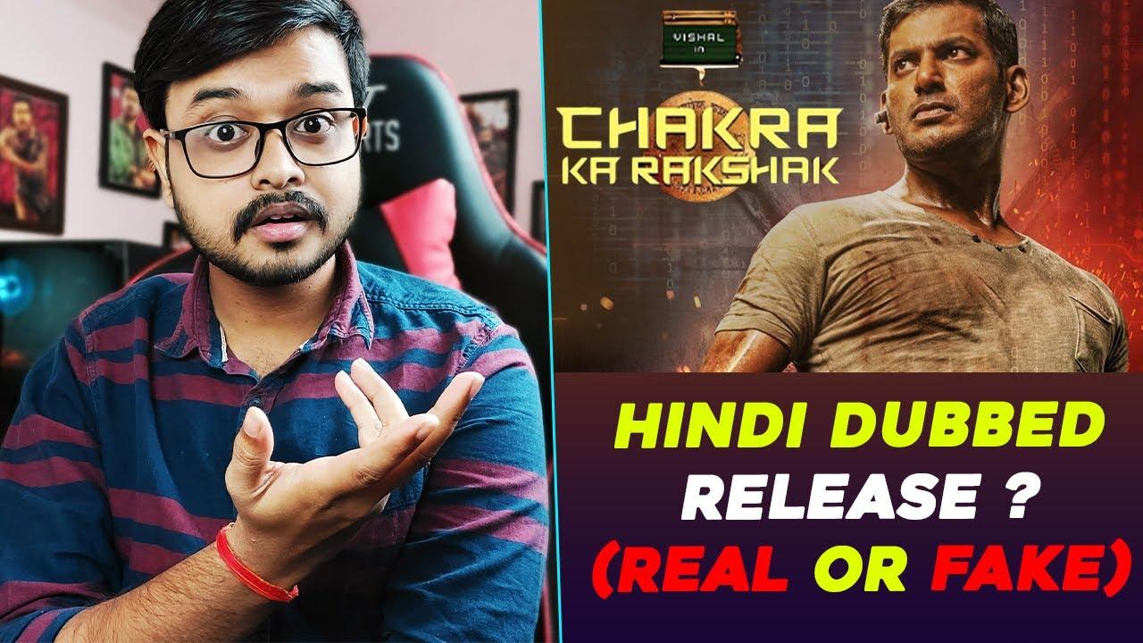 Download Chakra (Chakra Ka Rakshak) Hindi Dubbed Release | Real Or Fake? | Vishal