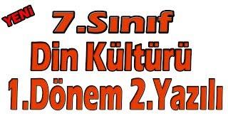 7.Sınıf Din Kültürü 1.Dönem 2.Yazılı    7.Sınıf Din 1.Dönem 2.Yazılı Sınavı