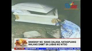 EXCLUSIVE: Bangkay ng isang dalaga, natagpuang walang damit sa labas ng nitso | CLTV36