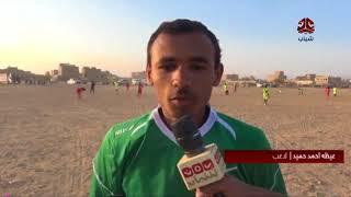 الجوف.. دوري الشهيد الشاب هيثم حميد | ماجد عياش | يمن شباب