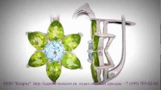Серебро 925 оптом(Добрый день! Ювелирная компания ООО «Каприз» предлагает: Оптовые поставки ювелирных украшений из серебра..., 2012-06-15T16:57:21.000Z)