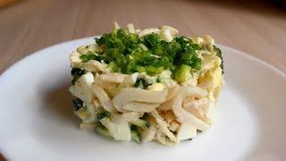 Салат с кальмаром. Салат с кальмарами и огурцом.