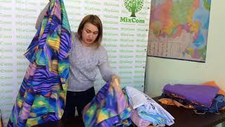 с65. Домашний текстиль Extra Германия(, 2018-02-09T08:57:23.000Z)