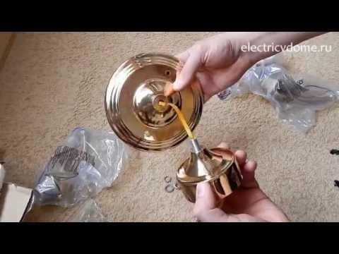 Как собрать люстру часть 1. Сборка люстры на три рожка - как соединить провода в люстре