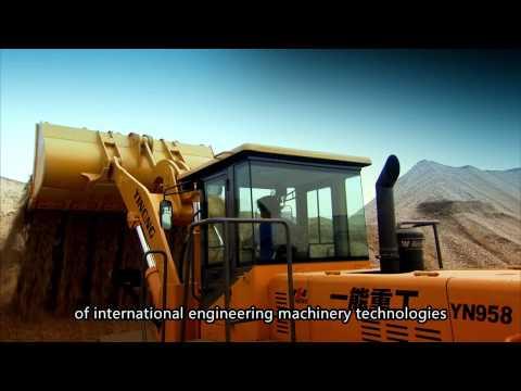 china factory of wheel loader