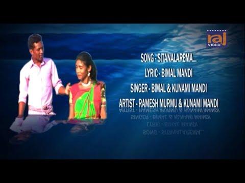 sitanala-rema-!-santali-video-song-2016-!