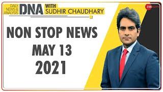 Download DNA: Non Stop News; May 13, 2021   Sudhir Chaudhary Show   Hindi News   Nonstop News   Fast News